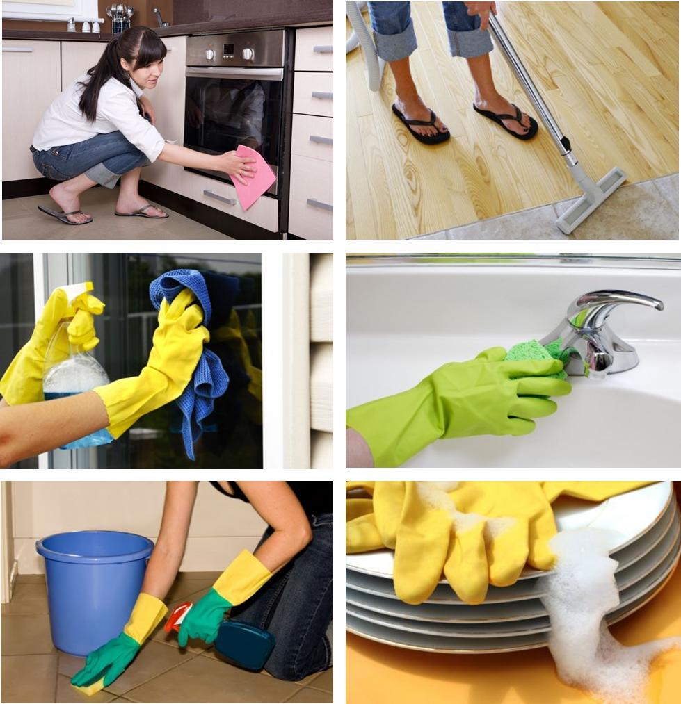 поддерживающая уборка одинцово